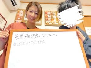 柳田お客様の声写真