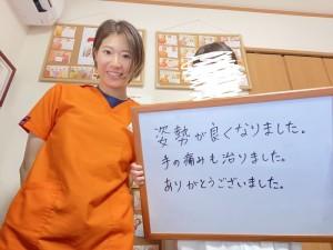 北澤さん柳田アンケート写真