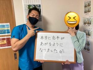 中武さん藤澤アンケート写真