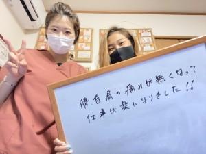 柳田患者アンケート写真