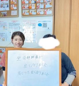 柳田さん2